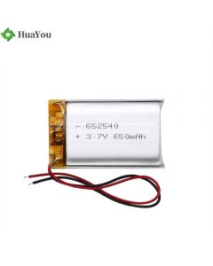 UL Certification Lithium Battery