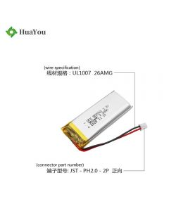 Top Selling Healthcare Device LiFePO4 Battery HY 852560 900mAh 3.2V Lithium iron phosphate battery