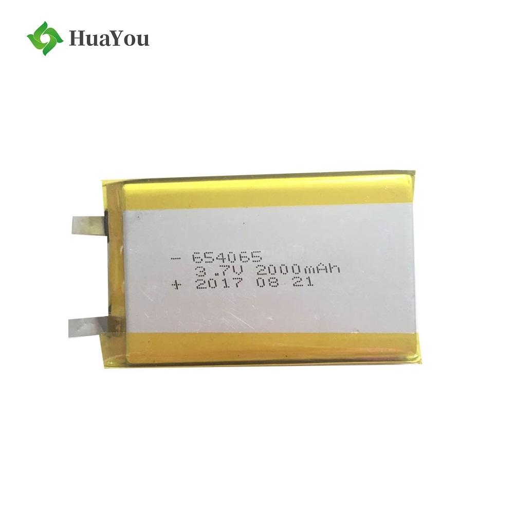 2000mAh Lipo Battery with KC Certificate