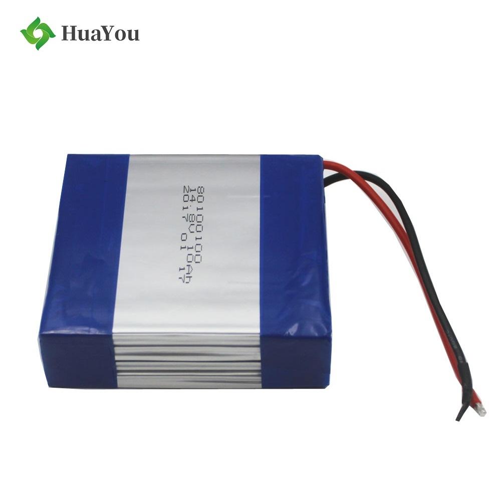 80100100 4S 14.8V 10Ah 2C Lipo Battery Pack